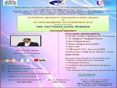 """Internal Quality and Assurance Cell and PG Department of Commerce(CA) - State Level webinar on """"Success Mind Set"""" on 02.09.2021"""