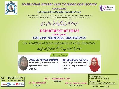 Urdu - National Conference on The Tradition of Prose and Poetry in Urdu Literature
