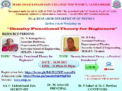 """Physics - workshop on """"Density Functional Theory for Beginners"""