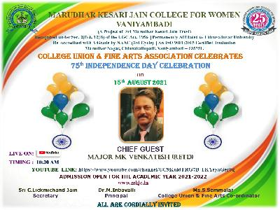 College Union & Fine Arts Association - 75th Independence Day Celebration On 15th August 2021