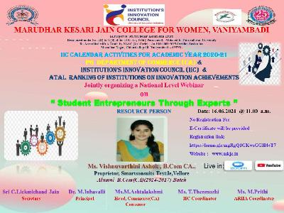 Commerce & IIC & ATAL Ranking of Institutions on Innovation Achievements - National Level Webinar on  Student Entrepreneurs Through Experts ,16.6.2021