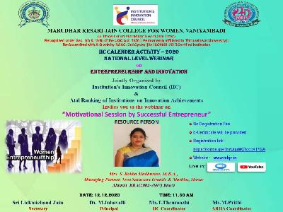 Institution's Innovation Council(IIC), and Atal Ranking of Institution on Innovation Achievements (ARIIA) Cell - Motivational Session by Successful Enterpreneur,12.12.2020