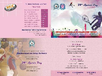 24th ANNUAL SPORTS DAY