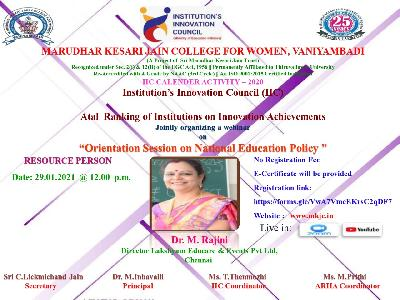 Institution's Innovation Council, Atal Ranking of Institutions on Innovation Achievements Cell - Webinar on Orientation Session on National Education Policy,29.01.2021