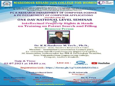 Computer Science and Computer Applications - One day National Level Seminar on  Intellectual Property Rights & Hands on Training on Patent Search and Filling, 02-07-2021