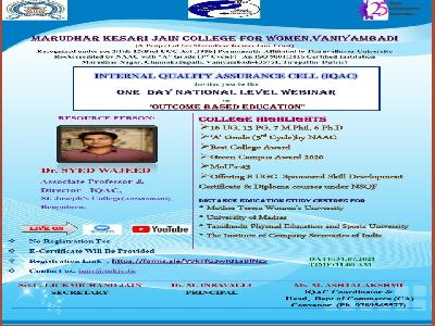 Internal Quality Assurance Cell is organizing One Day  National Level Webinar on