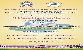 PG and Research Department of Commerce